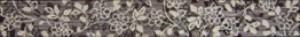 Dvarcioniu XENO 209 MARRON (DV) фриз Плитка настенная 81814