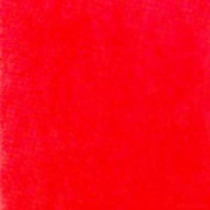 Peronda COSMO VIVACITY-R/R Плитка напольная 107867