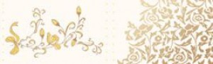 Golden Tile Д71301 КАРАМЕЛЬ ПРЕМИУМ фриз 136175