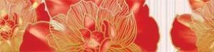Golden Tile К25311 РИО РОЗОВЫЙ фриз 138324