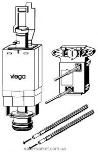 Viega смывной механизм, пластик 611224