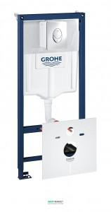 Система инсталляции для подвесного унитаза Grohe Rapid SL 4в1 50х113х14,5 38750001