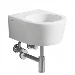 Раковина для ванной подвесная Keramag коллекция Visit белая 276342