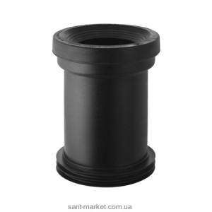 Geberit Фановый патрубок для унитаза с резиновой манжетой d 110 x 120 - 125 мм 152.400.16.1