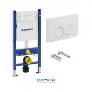 Система инсталляции для подвесного унитаза Geberit Duofix 3в1 50х112х12 458.115.11.1