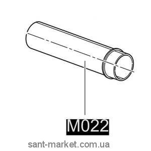 AlcaPlast отвод M022