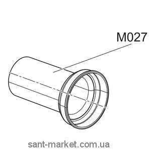 AlcaPlast Соединитель для A101 Alca Plast M027