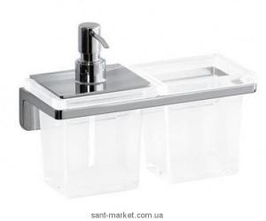 Дозатор мыла+стакан для щеток Laufen H3846850040001
