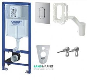 Система инсталляции для подвесного унитаза Grohe Rapid SL Fresh 4в1 50х113х14,5 38911000