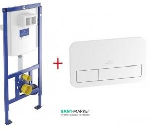 Система инсталляции для подвесного унитаза Villeroy & Boch ViConnect 3в1 52,5х112х13,5 92249068