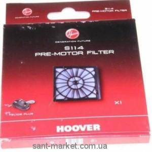 Hoover Фильтр для пылесоса S114