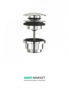 GRB Донный клапан 081100
