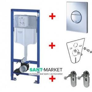 Система инсталляции для подвесного унитаза Grohe Rapid SL 4в1 50х113х14,5 38813001