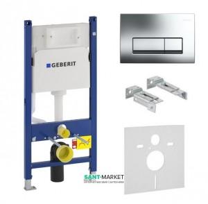 Система инсталляции для подвесного унитаза Geberit Duofix 4в1 50х112х12 458.178.21.1