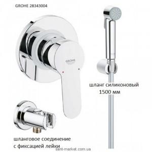 Душевой гарнитур (душ+смеситель) Grohe коллекция BauEdge 28343004
