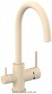 Смеситель для кухни под фильтр Imprese Daicy двухрычажный бежевый 55009-UG
