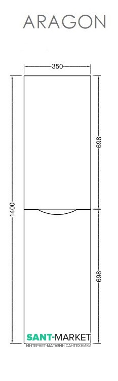 bretta Пенал подвесной Bretta Aragon 140х35х35 венге SM0735WN