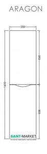 Пенал подвесной Bretta Aragon 140х35х35 венге SM0735WN