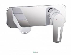 Смеситель для раковины однорычажный настенный скрытый Imprese Breclav белый/хром VR-05245W
