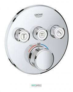 Внешняя панель термостата Grohe Grohtherm SmartControl на 3 выхода хром 29121000