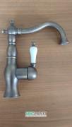 Смеситель для раковины однорычажный RESP CAESAR бронза 151.378.352/A BR