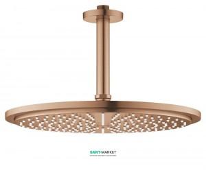 Верхний душ с потолочный кронштейном Grohe Rainshower Cosmopolitan 310 матовый теплый закат 26067DL0