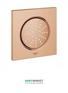 Боковой душ (форсунка) Grohe коллекция Rainshower F-Series теплый закат 27251DA0
