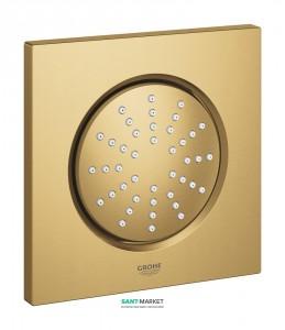 Боковой душ (форсунка) Grohe коллекция Rainshower F-Series матовый холодный рассвет 27251GN0