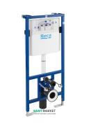 Система инсталляции для подвесных унитазов Roca Duplo сталь A890090020