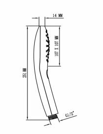 Душевая лейка Volle 107х107 мм  2 режима пластик хром 16000001