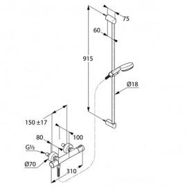 Душевой гарнитур с термостатом KLUDI LOGO SHOWER DUO длина штанги 900 мм латунь/пластик хром 6857705-00