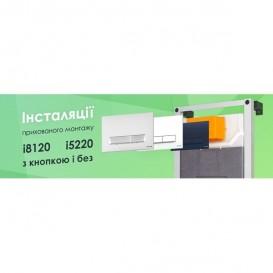 Кнопка смыва для унитаза Imprese Pani механическая двойной смыв пластик черный i9040ВOLIpure