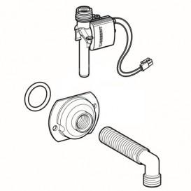 Комплект для реконструкции электронного смыва писсуара с защитной крышкой Geberit 115.911.00.1