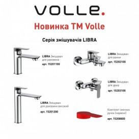 Комплект ручек для смесителей Volle Libra красный 15208800