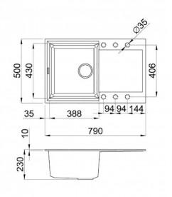 Мойка для кухни Adamant Horizon 790х500 мм искусственный гранит коричневый 4824296101505