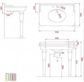 Ножки для раковины ArtCeram Hermitage керамика чёрный глянцевый HEC003 03;00