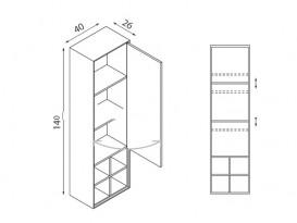 Пенал подвесной Hatria SLIDING wood system 260x400x1400 орех/зеркальный YXQ692