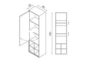 Пенал подвесной Hatria SLIDING wood system 260x400x1400 орех/зеркальный YXQC92