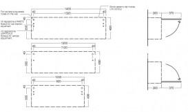 Пенал подвесной Hatria SLIDING wood system 1000x260x400 орех/белый глянец YXQR92