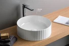 Раковина для ванной ArtCeram Millerighe Ø44 см белый матовый OSL010 05;00