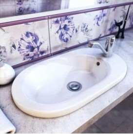 Раковина для ванной врезная Roca Meridian 60х34 см керамика белая A32724E000