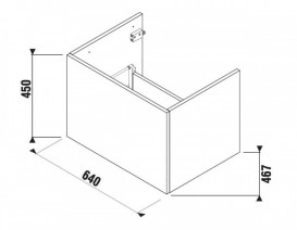 Шкафчик подвесной Jika Cubito под столешницу венге H41J4243014611