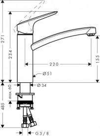 Смеситель для кухни однорычажный Hansgrohe коллекция Logis хром 71839000
