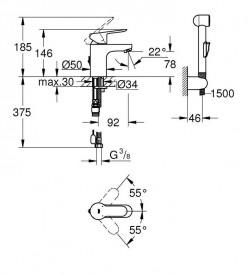 Смеситель для раковины Grohe BauEdge с гигиеническим душем хром 23757000