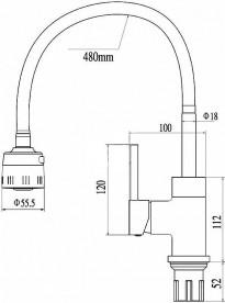 Смеситель для кухни Mixxen Апус однорычажный хром MXAL0350