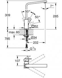 Смеситель однорычажный для мойки Grohe Eurocube 31255DC0