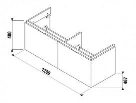 Тумба подвесная под раковину Jika Cubito 130 см венге H40J4274014611