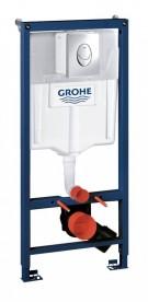 Унитаз с инсталляцией и гиг.душем Grohe Rapid SL 28512009