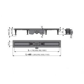 Водосточный желоб AlcaPlast APZ12 Optimal 850 мм полипропилен APZ12-850