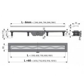 Водосточный желоб AlcaPlast APZ8 850 мм с решеткой Simple APZ8-850m